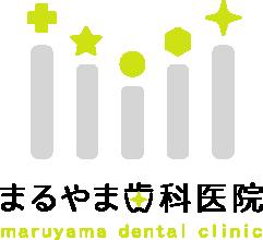 大和田駅前のまるやま歯科医院ロゴ